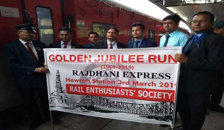 Howrah-New Delhi Rajdhani Express completes glorious 50 yrs in passenger service