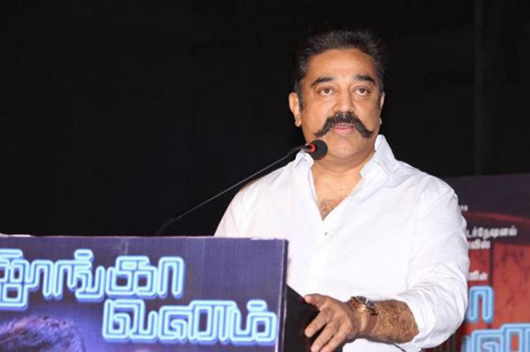 Kamal Haasan-founded MNM's first list has good mix of candidates, including retd IPS official
