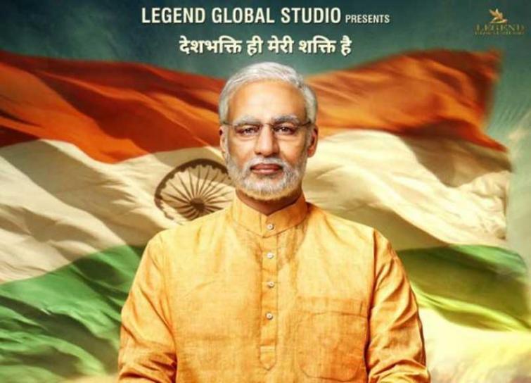 PM Narendra Modi biopic : EC submits detailed report in Supreme Court