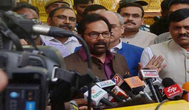 BJP delegation meets EC, complains against Rahul Gandhi, poll violence in Bengal