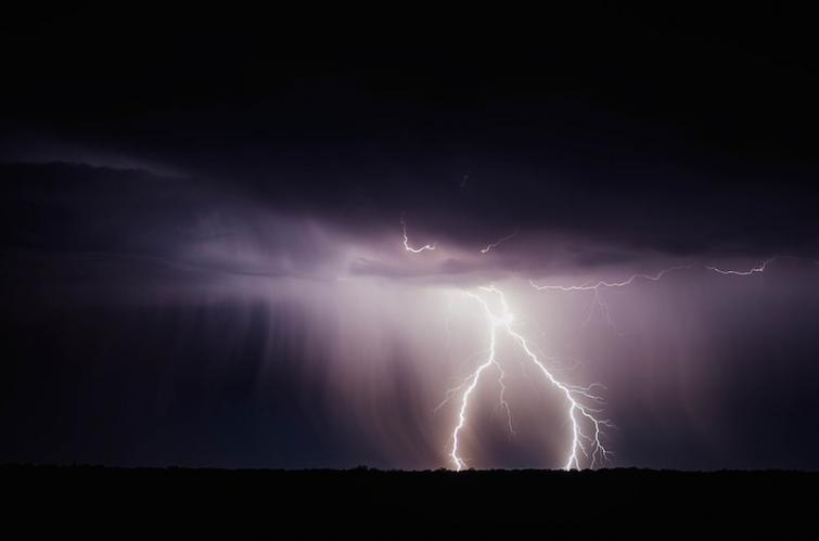 Couple died when lightning hit them