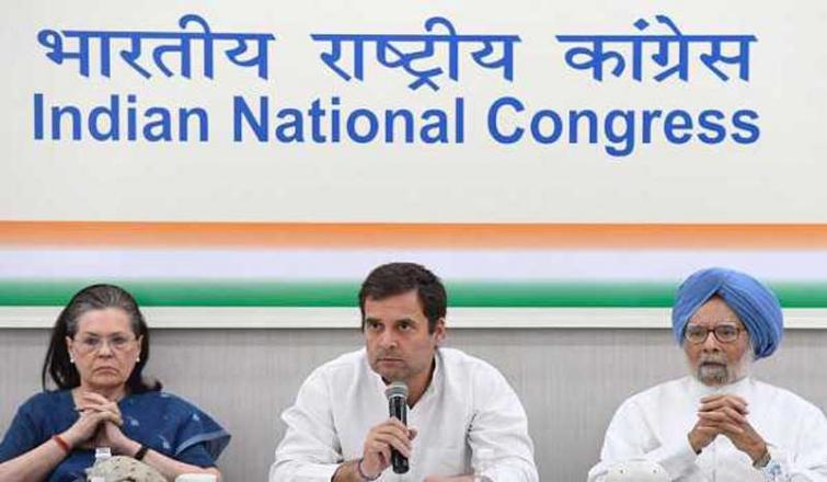 Crucial CWC ends, discusses Lok Sabha poll debacle
