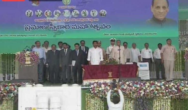 Jagan Reddy takes oath as Andhra Pradesh CM