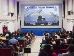 Air Force Station Bagdogra celebrates Kargil Vijay Diwas