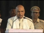 President of India Kovind graces 18th anniversary celebrations of Swarna Bharat Trust at Venkatachalam, Nellore