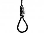 Asst secretary of Skill Development dept of Mantralaya commits suicide