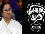 SC imposes Rs. 20 lakhs fine on Bengal government for pulling down Bhobishyoter Bhoot