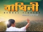 EC orders removal of movie based on Mamata Banerjee's life