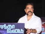 Hindu extremist remark: Actor Kamal Haasan gets anticipatory bail