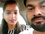 BJP MLAs daughter accuses father of trying to kill her for marrying Dalit man