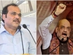 Congress urges Home Minister Amit Shah's statement on Unnao rape survivor accident
