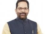 No Indian will loose citizenship: Mukhtar Abbas Naqvi
