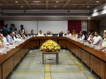 Prime Minister Modi attends All Parties Leaders Meeting ahead of Winter Session of Parliament