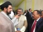Ayodhya verdict: Inter-faith meet at NSA's place