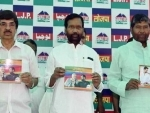 Ram Vilas Paswan's LJP promises reservation in private sector in its election manifesto