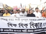 BJP holds protest march against TMC's alleged violence in Bengal