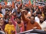 BJP Poorvanchal Morcha stages demonstration against Kejriwal's statement