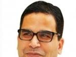 "Prashant Kishor calls NRC as ""Demonetisation of Citizenship"""