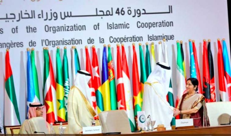 The fight against terrorism is not against any religion: Sushma at OIC