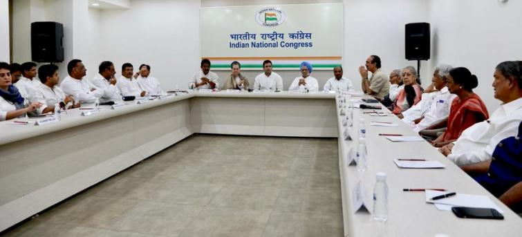 Congress may name its new party president today