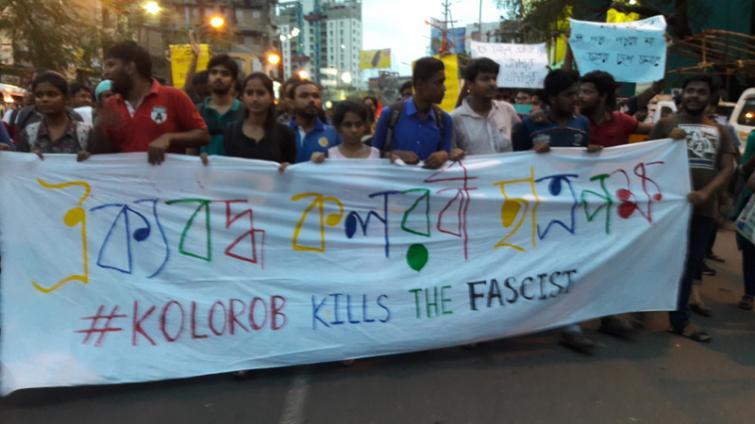 Jadavpur: Left affiliated students protest against Union Minister Babul Supriyo episode