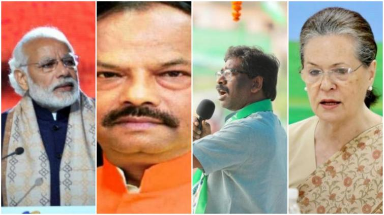 Jharkhand witnessing tight contest between BJP, JMM-Congress alliance as counting of votes continues