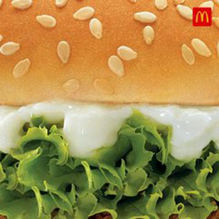 Hashtag #boycottmcdonalds tends on Twitter after fast food major posts on 'Halal' food