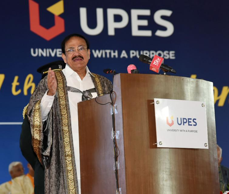 Education must inspire a thirst to innovate in our students: Vice President Naidu