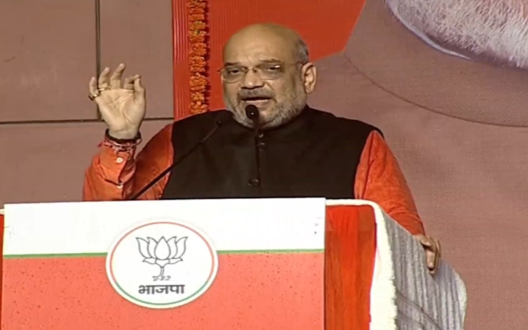 BJP's victory is a result of people's love: Amit Shah