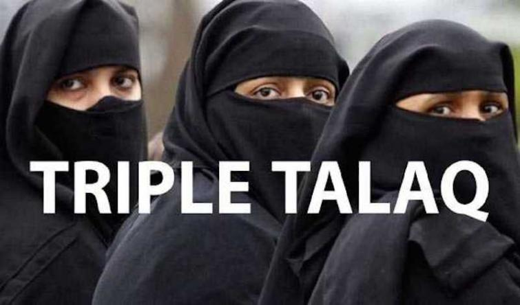 Image result for Triple Talaq