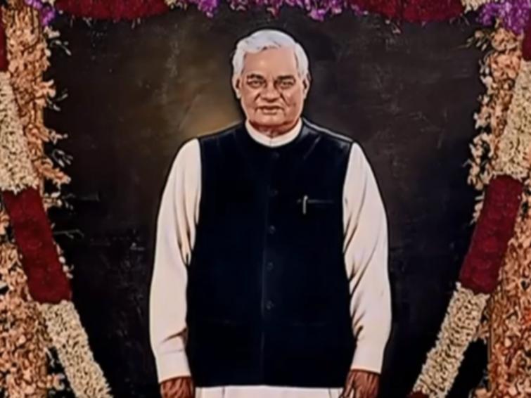 Portrait of Atal Bihari Vajpayee unveiled in parliament