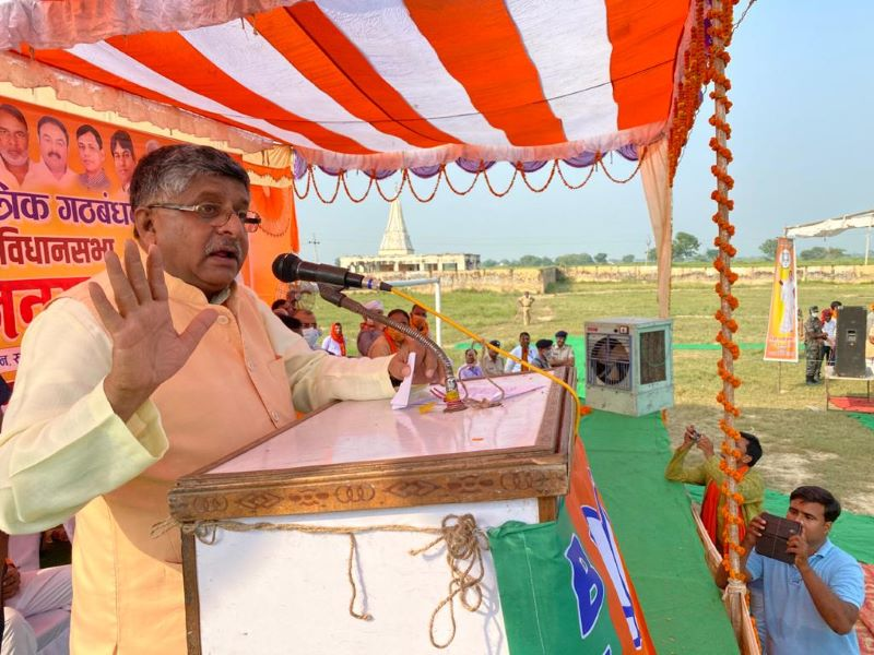 Law Minister Ravi Shankar Prasad says roll back impossible as J&K parties coalesce under PAGD against abrogation of Art 370