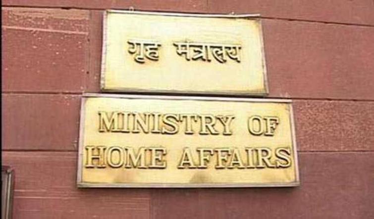 MHA meet over Census, NPR starts in Delhi