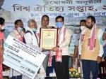 Sarbanada Sonowal inaugurates World Heritage Week in Assam's Sivasagar