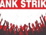 Karnataka: Customers facing hardship due to countrywide strike of nationalised banks