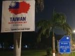 Delhi: BJP leader Tajinder Pal Singh Bagga puts up 'Happy National Day Taiwan' poster close to Chinese embassy