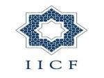 Uttar Pradesh: IICF issues logo for new mosque in Ayodhya