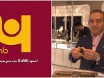 PNB Scam: Nirav Modi's lawyers raise serious concerns over his mental health in extradition trial in London