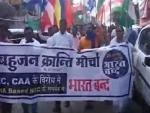 Mumbai: Bahujan Kranti Morcha block train services during Bharat Bandh