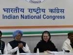 CAA Protest-JNU Violence: Congress Working Committee meet