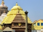 COVID19 scare: Devotees to fill up self-declaration form before entry into Jagannath temple