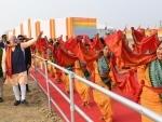 Delhi Polls: PM Narendra Modi urges people to cast votes