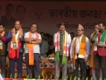 Ahead of Assam BTC and assembly polls, BPF MP and MLA join BJP