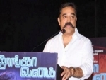 Why new Parliament building when half of India hungry? Kamal Haasan asks PM