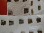 Huge quantity of ammunition recover in Meghalaya's East Garo Hills