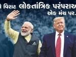 Namaste Trump: Gujarat government renames welcome ceremony of US President