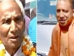 UP CM Yogi Adityanath's father passes away
