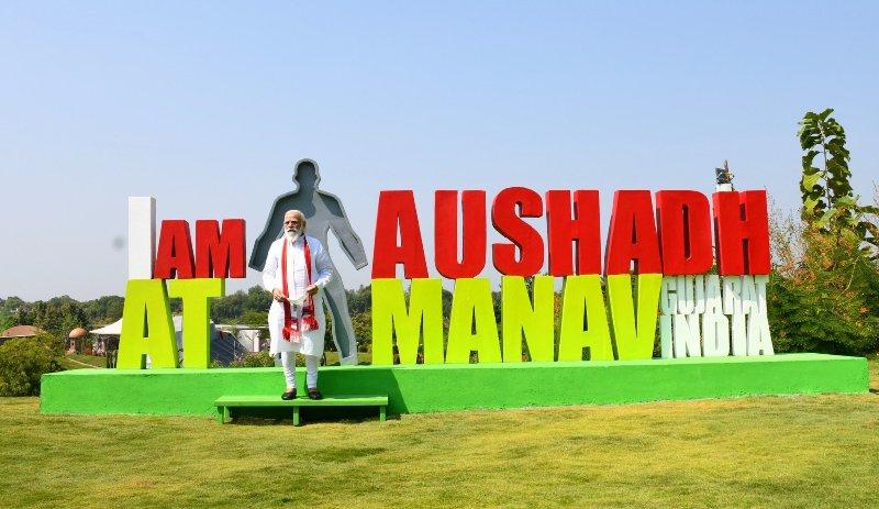 PM Modi inaugurates development projects in Gujarat's Kevadia