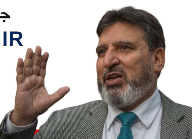 Apni Party demands release of Kashmiri political activists, NOCs to youth booked on flimsy grounds