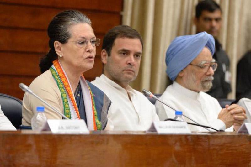 CWC meet ends, Sonia Gandhi to continue as Congress president